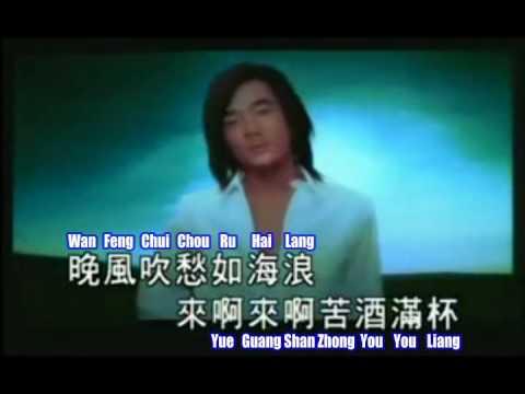 Richie Ren (任贤齐) | 花太香 (Hua Tai Xiang) | Flower So Fragrant Subbed