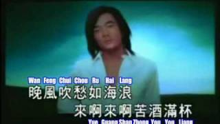 Richie Ren (任贤齐) | 花太香 (Hua Tai Xiang) | Flower So Fragrant Subbed
