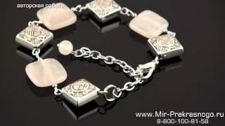 Купить женский браслет. Ювелирные браслеты из розового кварца