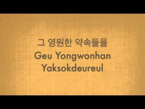 Memory of the Wind (바람기억) (Naul) Lyric Video Mp3