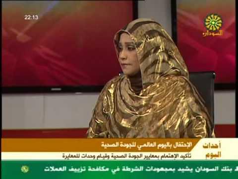 Sudan  كرتي يناقش بيان وزارته مع لجنة العلاقات الخارجية