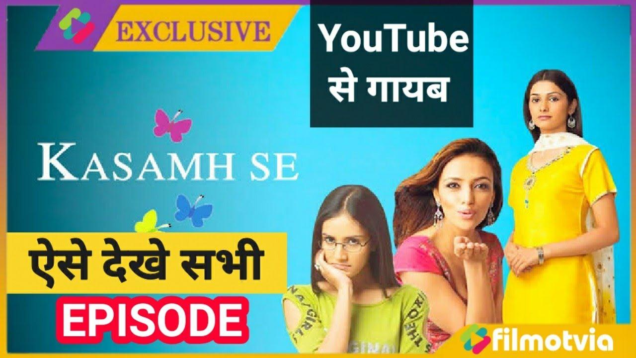 Download Kasamh se Episode 1 Review | Kasamh se Serial All Episodes | Full Episode Kasam Se