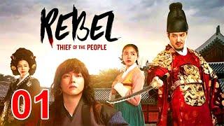 Rebel Thief Who Stole the People Engsub Ep 1 - Yoon Kyun sang - Drama Korean