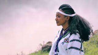Ethiopian Music : Asteraw Kebede አስጠራው  ከበደ (የአማራይቱ) - New Ethiopian Music 2018(Official Video)