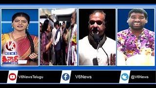 Assam Minister On Cancer   Woman Doctor Slams Union Minister   Ivanka Hyderabad Tour   Teenmaar News