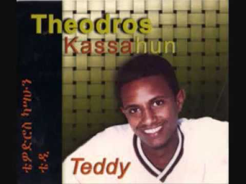 Teddy Afro Beka Beka   YouTube