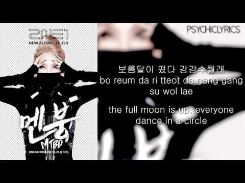 "CL (2NE1) - ""멘붕(MTBD)"" [HAN/ROM/ENG - EASY LYRICS]"