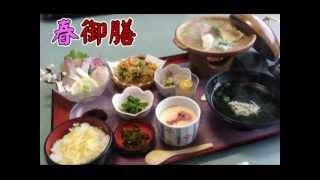 天草地魚料理いけすやまもとの「春御膳」です。 桜鯛のバター陶板焼き(...