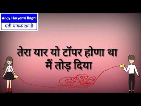 Tera yaar topper haryanvi song whatsapp status video