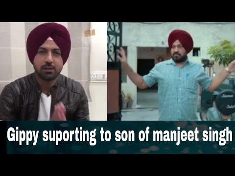 Son of Manjeet Singh  Gippy Grewal Suporting video   COOL TADKA