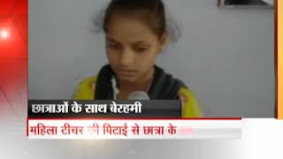 Teacher beats up 2 girls student with iron rod in UP, fractures one's arm