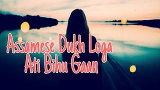 Kumol Matit Khuj Dile Assamese Heart Touching Bihu Song