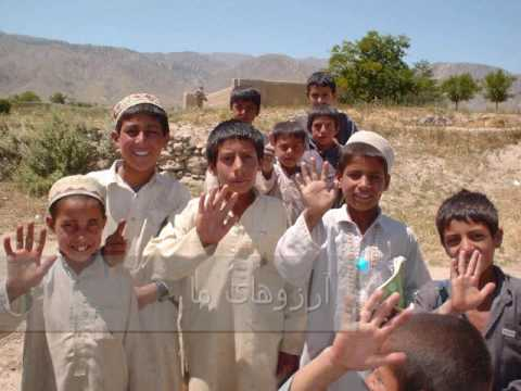 2009 Afghanistan Election Dari