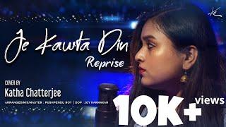 Je Kawta Din | Reprise | Female Cover | Katha Chatterjee | Anupam Roy & Iman | Srijit Mukherji