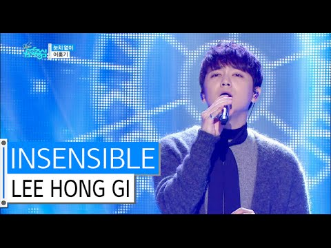 [HOT] LEE HONG GI - INSENSIBLE, 이홍기 - 눈치 없이, Show Music core 20151121