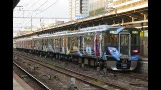 JR東海 名駅 313系8000番台(8002+8001)