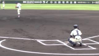2014年10月5日 秋季大会決勝 報徳学園対神戸国際 1回表.
