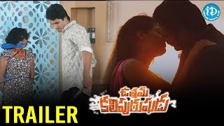 Uttama Kalipurushudu 2020 Latest Telugu Movie Trailer   Nandu   Ruchira   Sandeep Podishetti