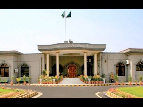 Islamabad High Court announces big decision