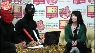 【艶姫ナイトTVとは?】 ちょっとHなエンタメ番組!! 地上波では見るこ...