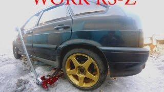 Work RS Z Примерка. Ищем вибрацию. Russian Lego VAZ 2114