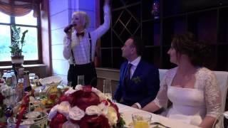 Ведущая на свадьбу в Москве Катя Гомон