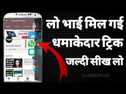 Best App For Android 2017 | Top Mobile Application |