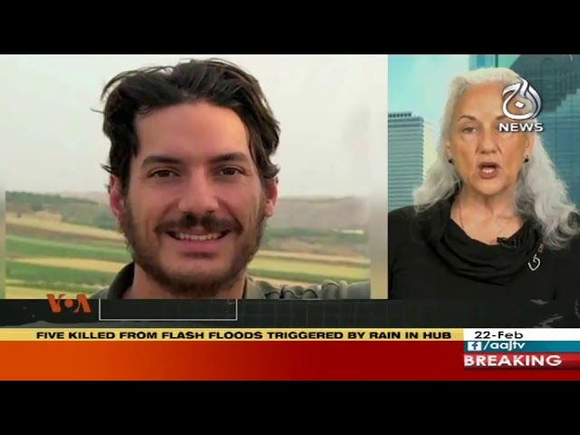 View 360 With Sara Zaman | 22 February 2019 | Aaj News
