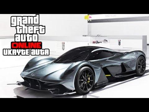 GTA Online UKRYTE AUTA - Dewbauchee Vagner czyli Aston Martin Valkyrie