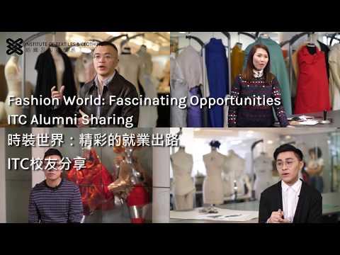 Fashion World: Fascinating Opportunities. ITC Alumni Sharing