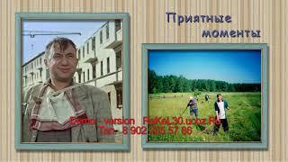 Трогательные поздравления с юбилеем тестю от зятя — Rakel30.ucoz.ru