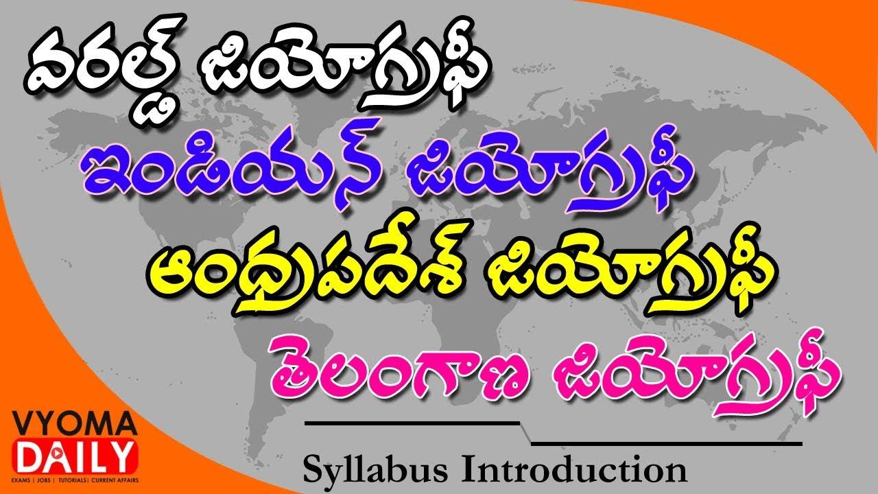 Telangana Geography Pdf