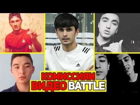 Комиссия Видео Battle #8 (RAP.TJ)