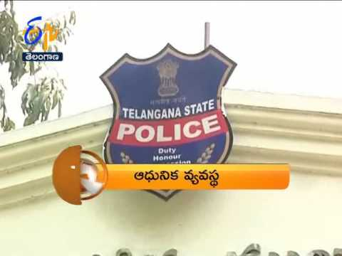 Telangana 17th June 2017 7:30 AM ETV 360 News Headlines