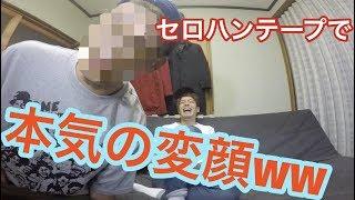 SHIROBON&AYUTOから成り立つYouTubeチャンネル「どすこいBBOY」 毎週金...
