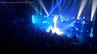 Arch Enemy/Trivium Vancouver 2017