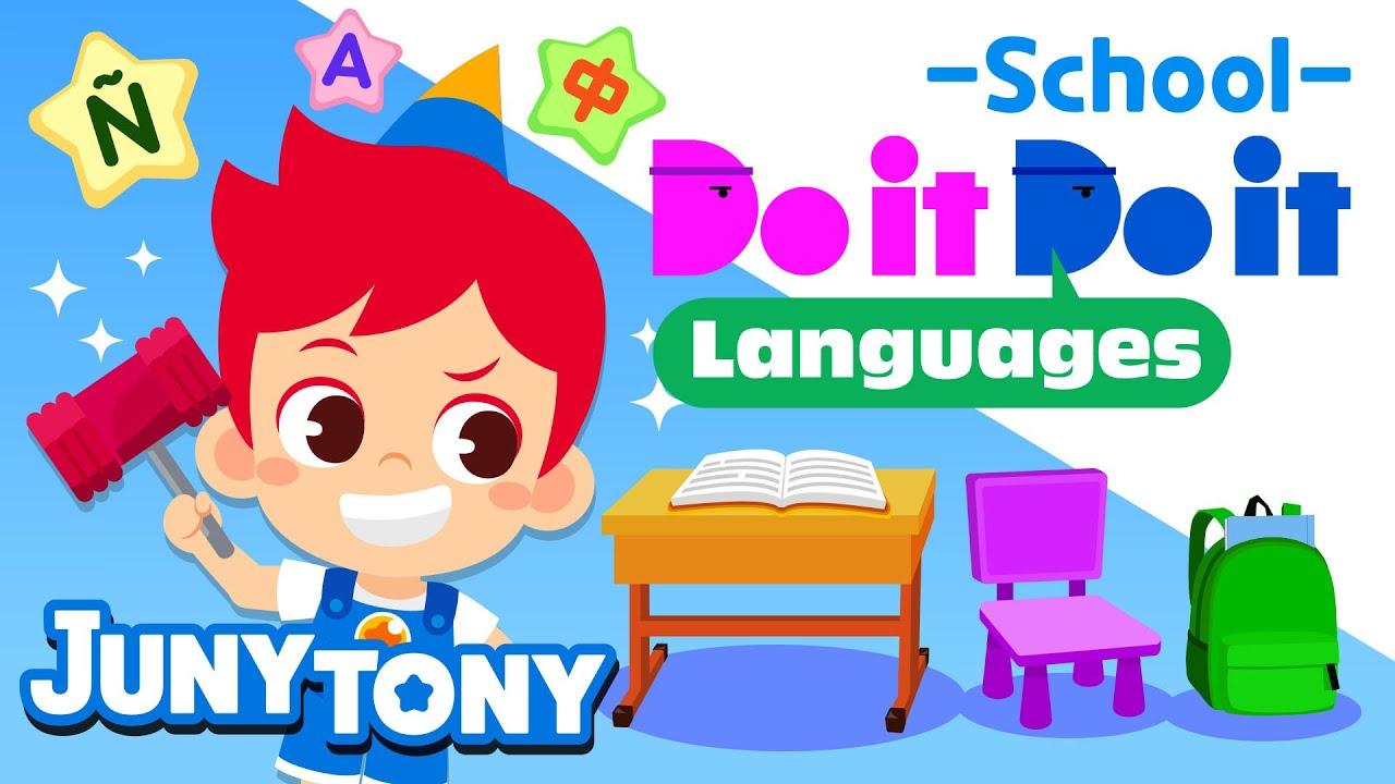 Do it Do it Languages - School | Multilingual Songs for Kids | Word Song | Preschool Song | JunyTony