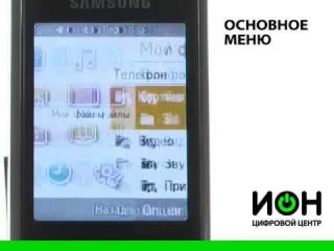 Samsung Sgh P960  2782