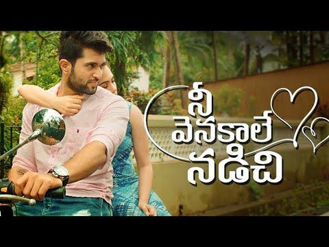 Nee Venakale Nadichi Video | Vijay Devarakonda | Whatsapp Status|