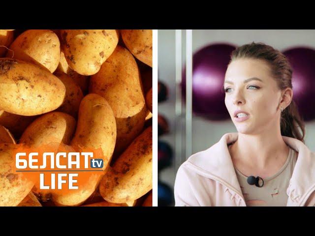 Шок: белоруска не любит картошку и рассказывает, почему