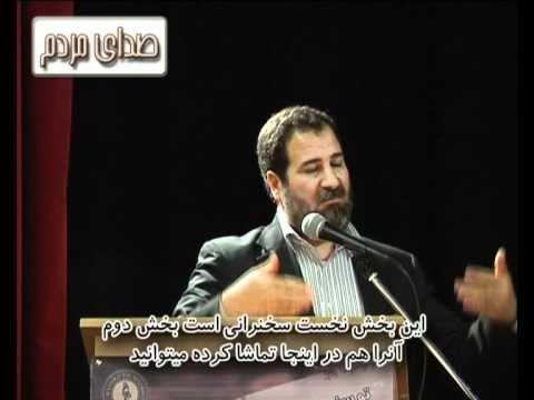 Abdullah Anas reveals Ahmad Shah Massoud Part 1 of 3