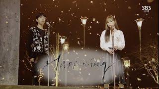 Download AKMU - 'HAPPENING' 1122 SBS Inkigayo