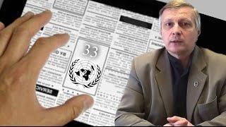 Как правильно читать послания от глобального управления. Аналитика Валерия Пякина
