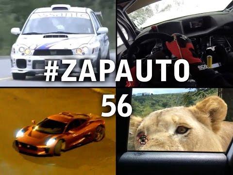 #ZapAuto 56