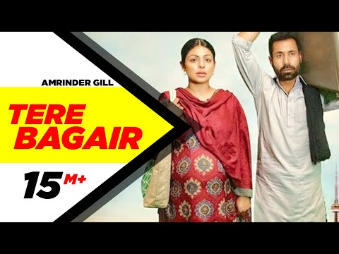Tere Bagair | Amrinder Gill | Channo Kamli Yaar Di | Releasing on 19 February, 2016