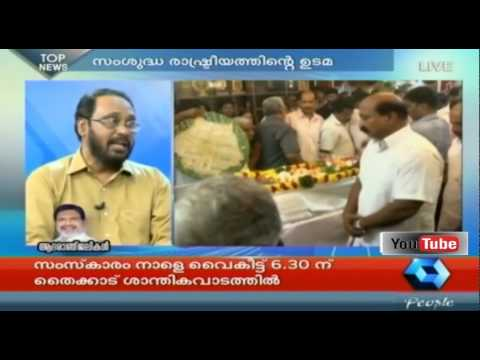 News 'n' Views: Speaker G Karthikeyan Passes Away | 7th March 2015 | Part 1 of 2