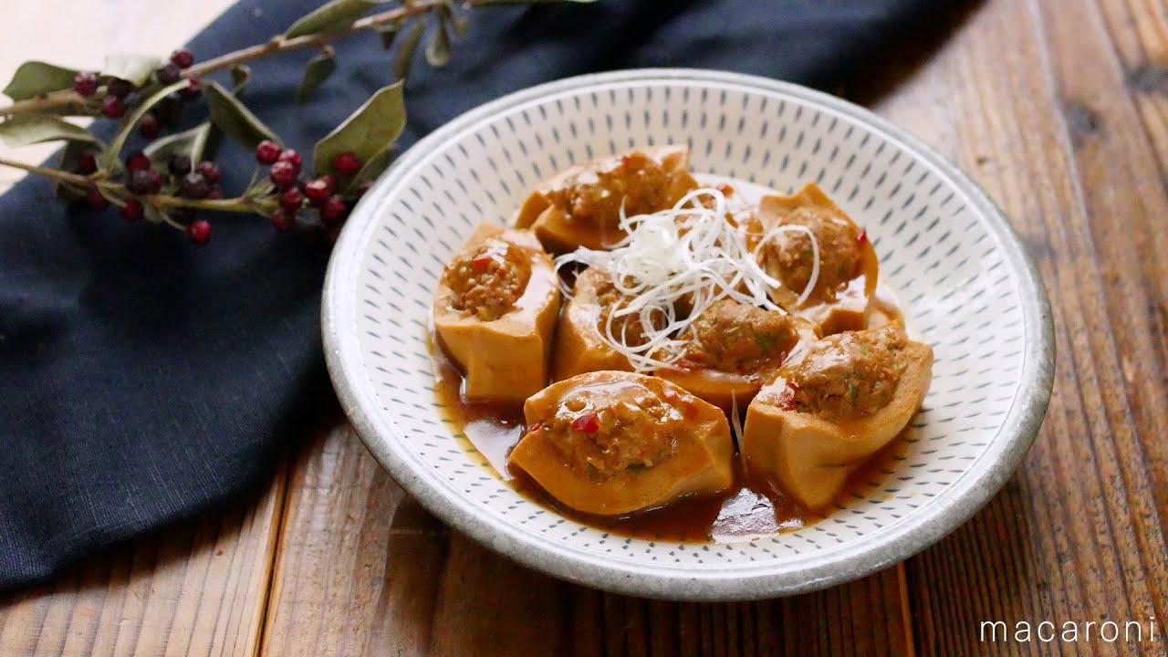 【高野豆腐ではさみマーボー豆腐】ボリューム満点!ごはんがススム満腹おかず♪