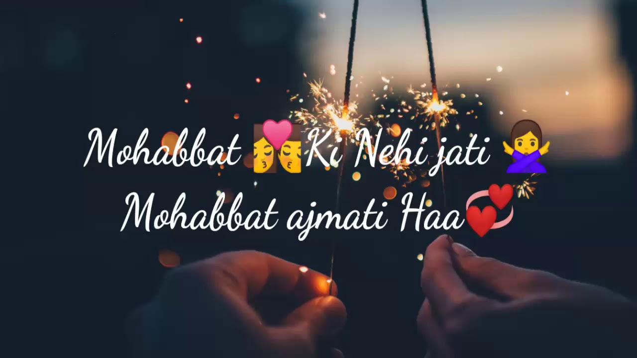 Download Deewane Hum Nahi #Aditya Yadav #Status