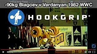 Blagoi Blagoev v Yuri Vardanyan -90kg Battle @ 1982 WWC