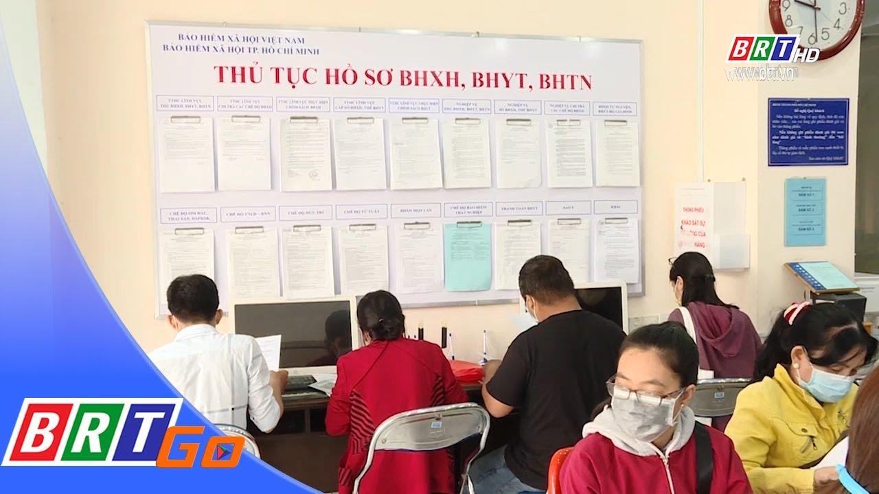 BHXH tự nguyện- Điểm tựa an sinh toàn xã hội | BRTgo